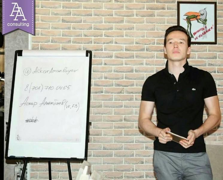 Клуб ораторов: Аскар Аманбаев