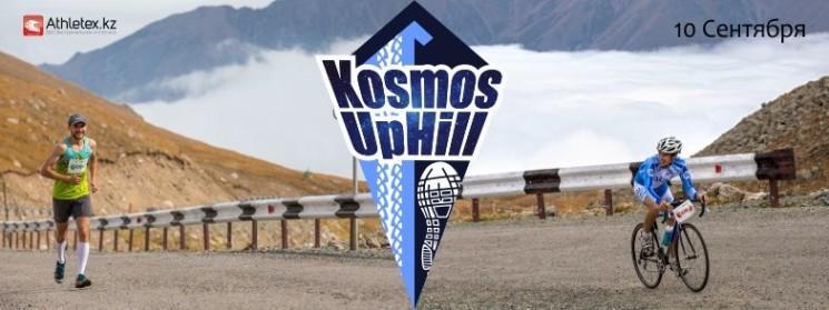 Kosmos Up Hill 2016