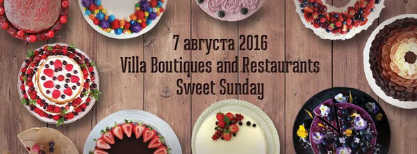 3664u2479_villa-sweet-sunday-1