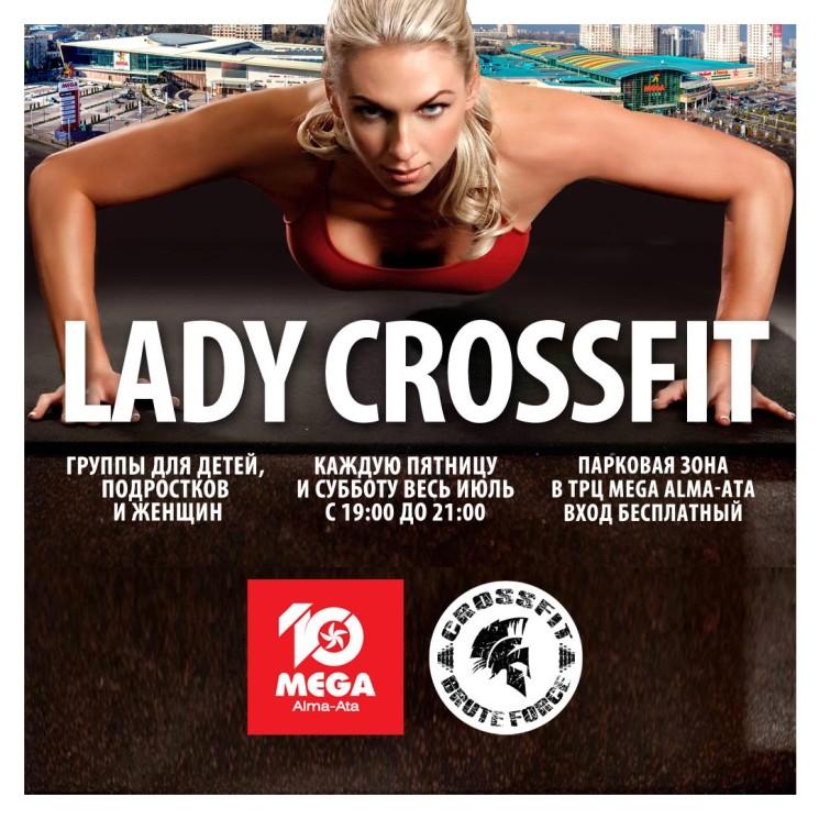Тренировки Lady Crossfit