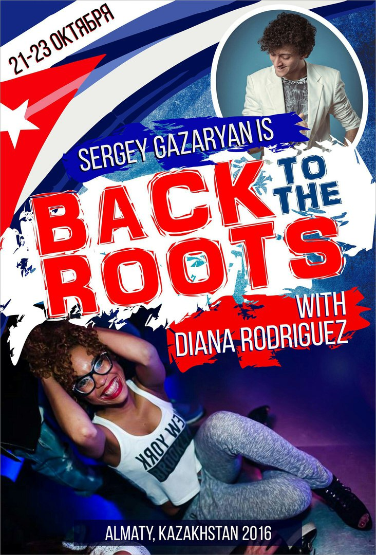 """Back to the roots"" with Gazaryan & Diana"