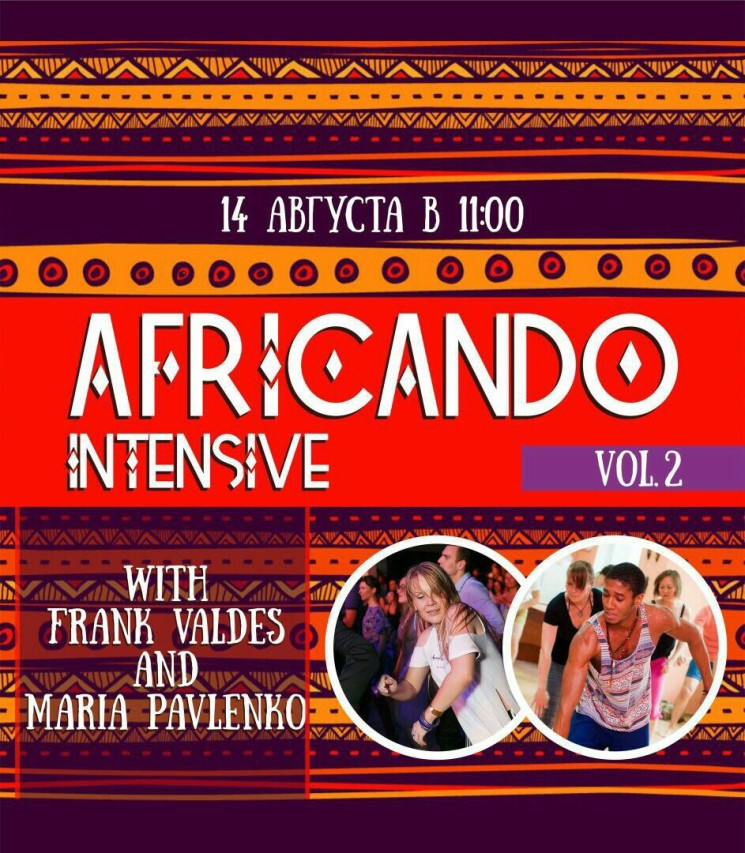 Africando Intensive vol.2