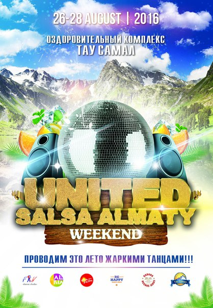 United Salsa Almaty Weekend
