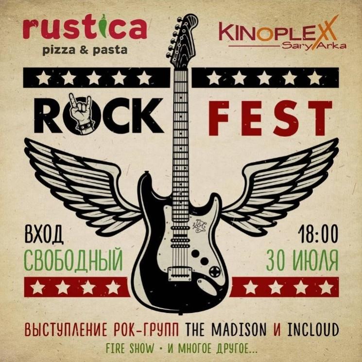 "Фестиваль ""Rock Fest"""
