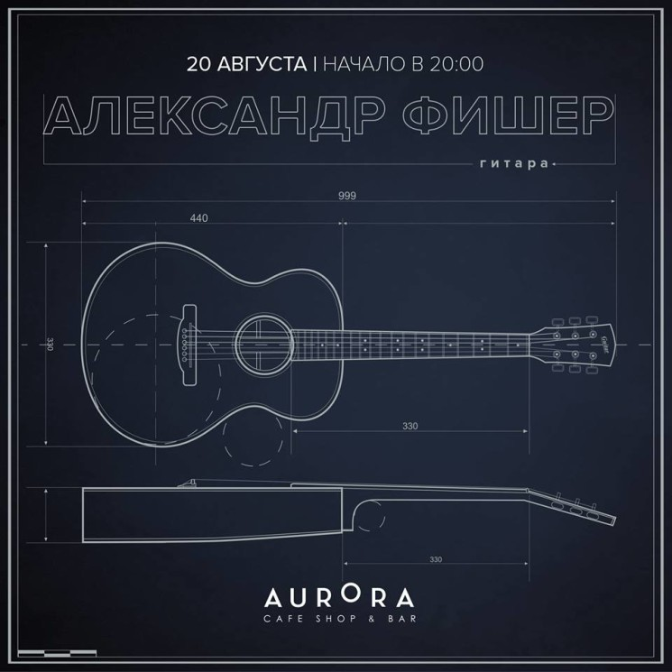 Acoustic Jazz Guitar Александр Фишер