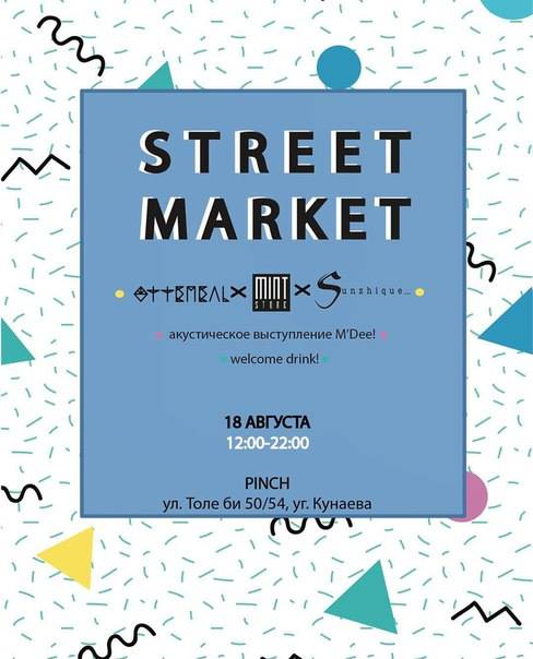 "Pop Up ""Street Market"""