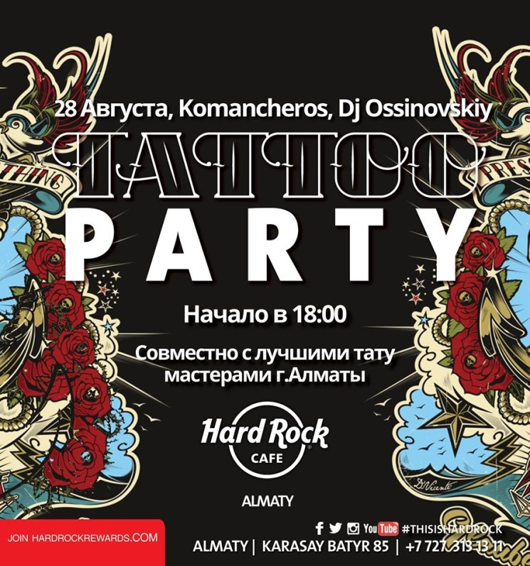 Tattoo Party в Hard Rock Cafe Almaty