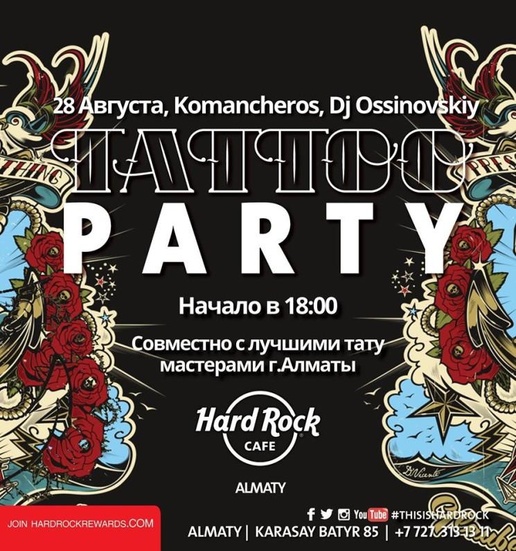 Tattoo Party в Hard Rock Cafe Almaty