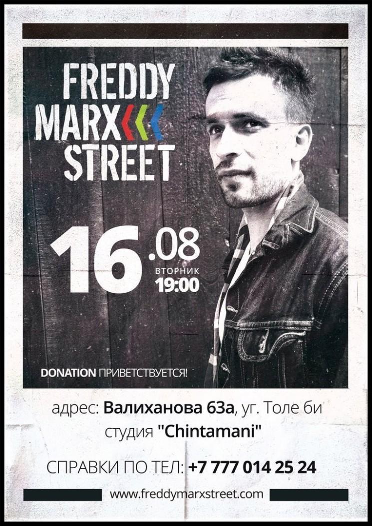 """Выступление """"Freddy Marx Street"""""""