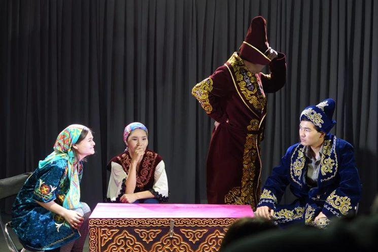 Спектакль «Ұят»