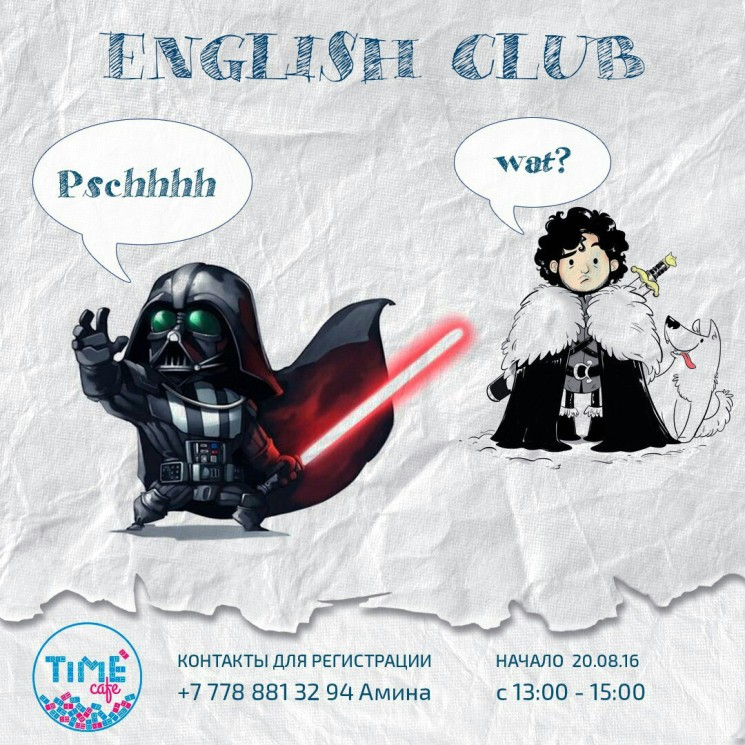 English Club in Time Cafe на Мира