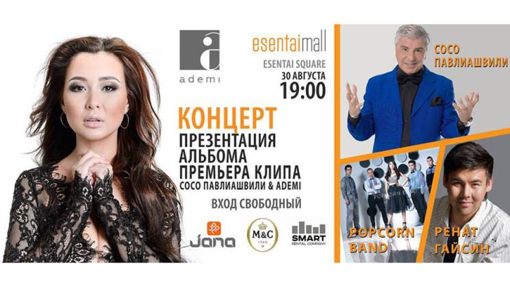Концерт Сосо Павлиашвили и Ademi на Esentai Square