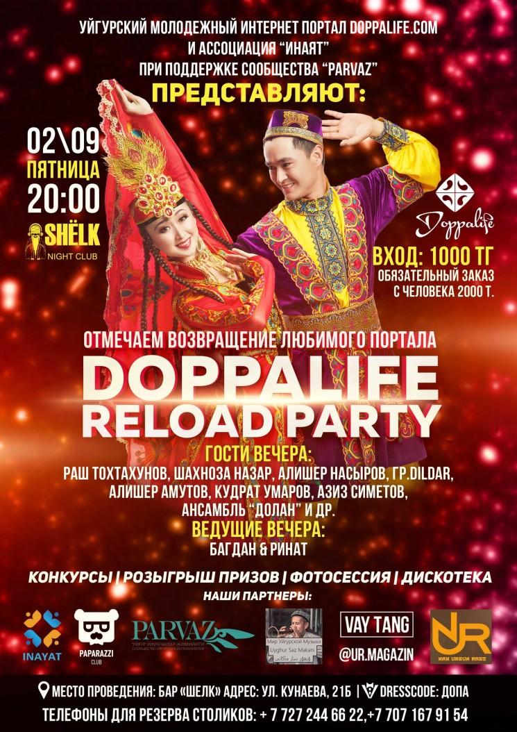 Doppalife reload party
