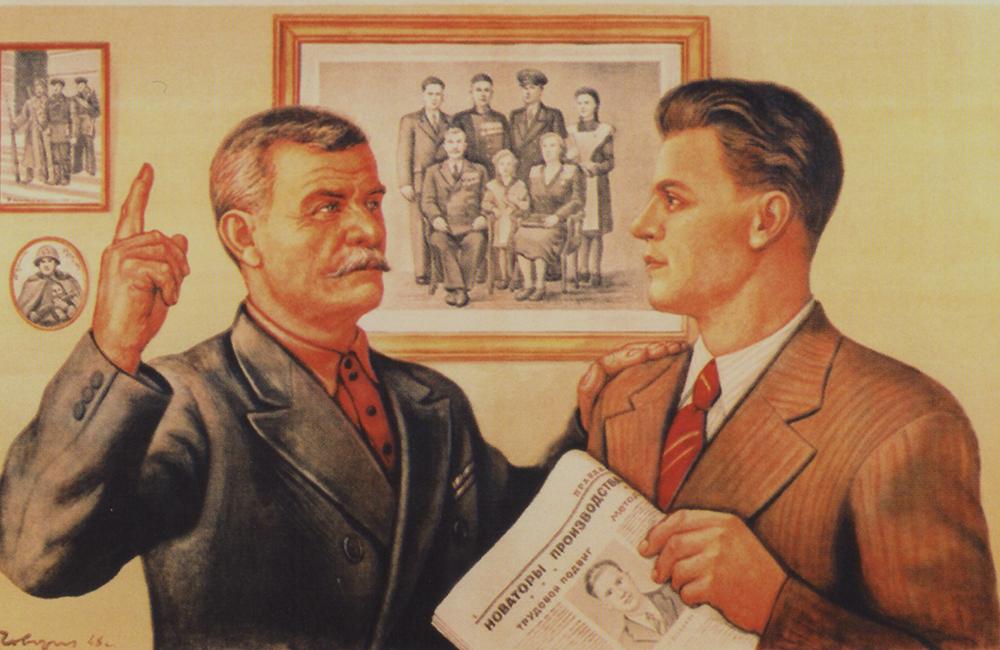 Картинки советского времени, надписью отпускаю