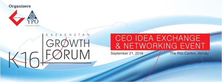 K`16:Kazakhstan Growth Forum