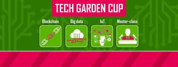 Технологический Hackathon