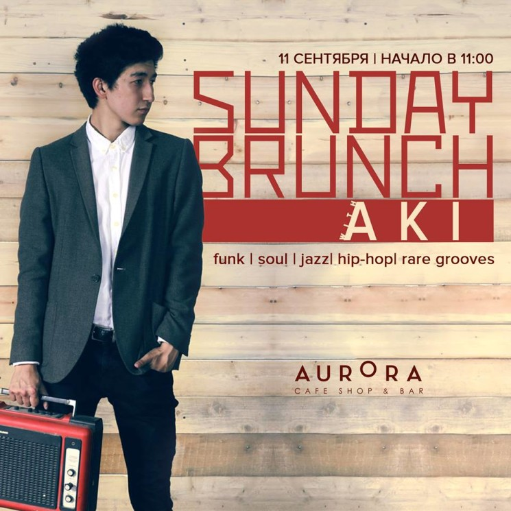Sunday Brunch с Aki