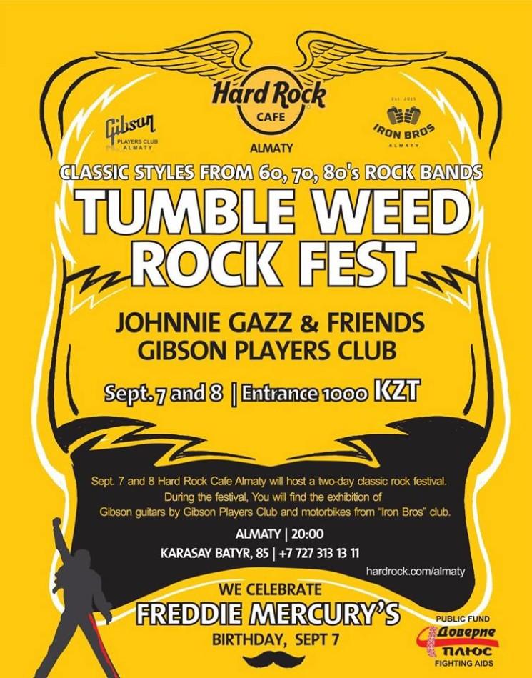 """Рок-фестиваль """"Tumble Weed Rock Fest"""""""