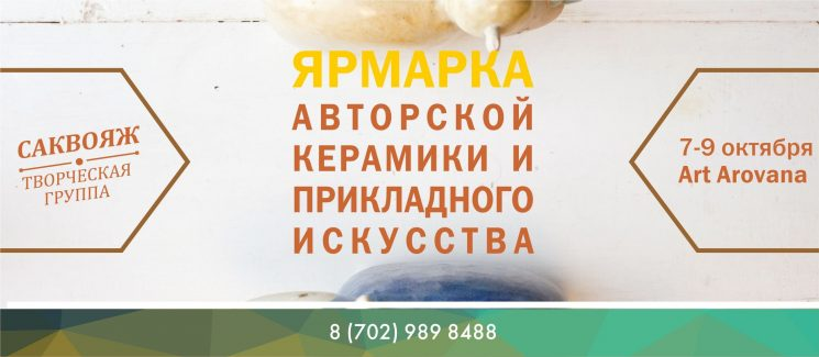 14380116_1225537884133688_7415402352123557322_o