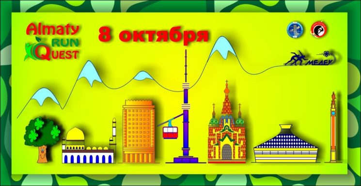 Almaty run quest