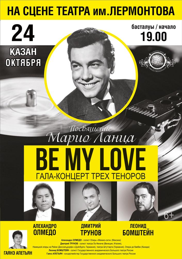 3756u2479_koncert-tri-tenora