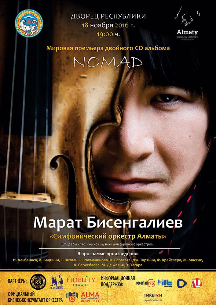 3759u2479_koncert-marat-bisengaliev-nomad