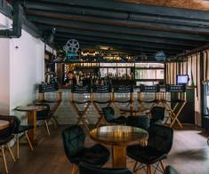 Городское кафе «КИНО»