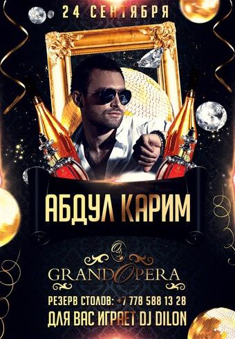Абдул Карим в Grand Opera