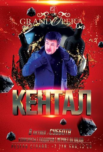 kental-964351