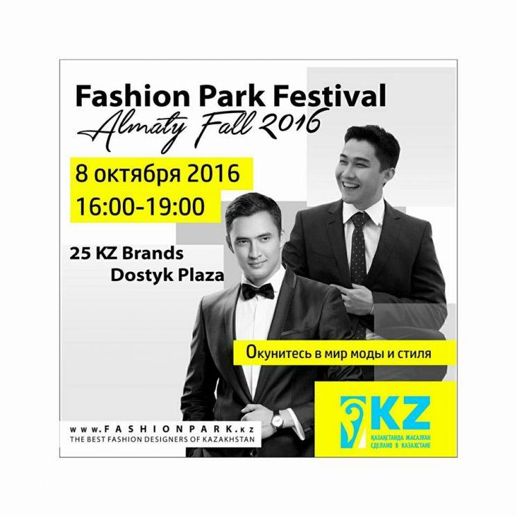 Fashion Park Festival