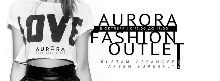 Aurora Fashion Outlet
