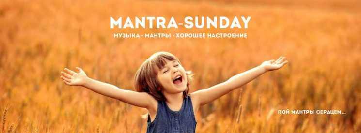 Mantra-sunday