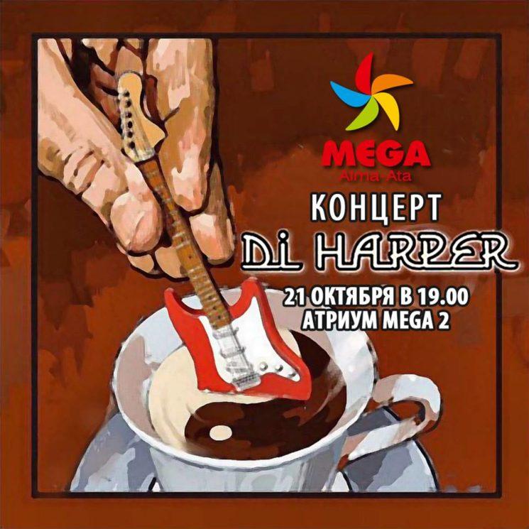 Di Harper в Mega Alma-Ata
