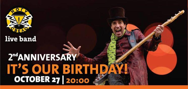 Вторая годовщина Hard Rock Cafe Almaty