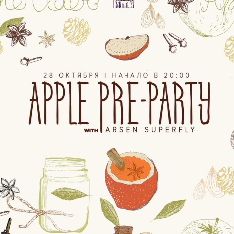 Apple Pre-Party с Arsen Superfly