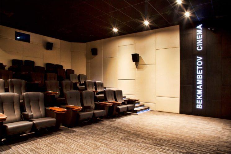 Кинофестиваль «Бастау»