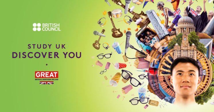Выставка британского образования Education UK