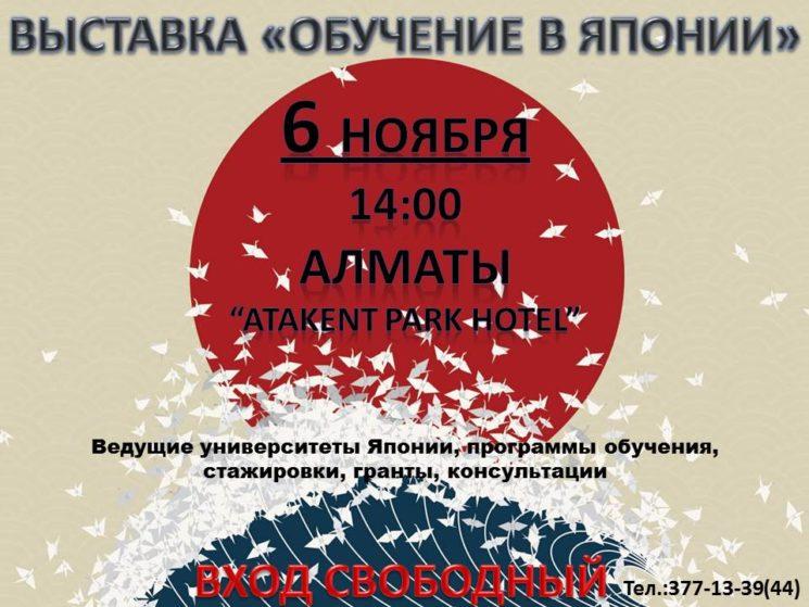 226610838_105288_887579953862770280