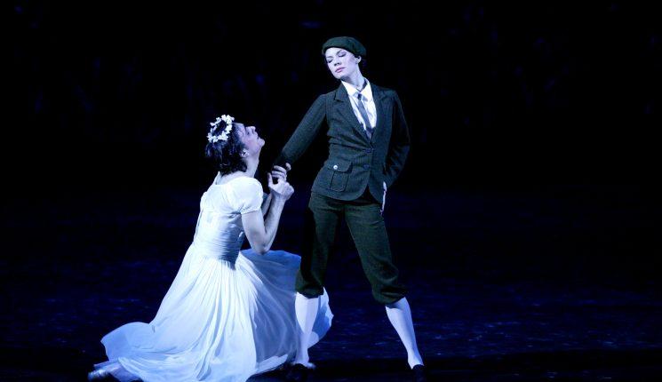 """Показ балета """"Светлый ручей"""""""
