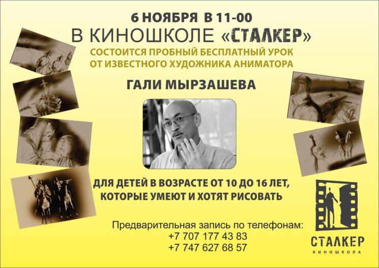 14884577_367387703593822_6658462114565859846_o