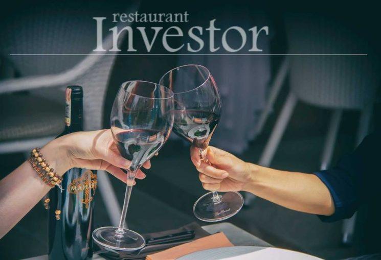 Эногастрономический ужин в «Investor»