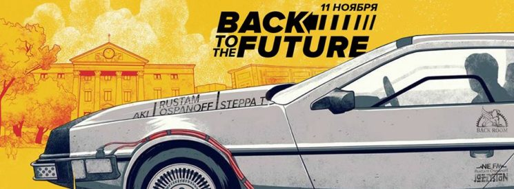 Back To The Future with Rustam Ospanoff