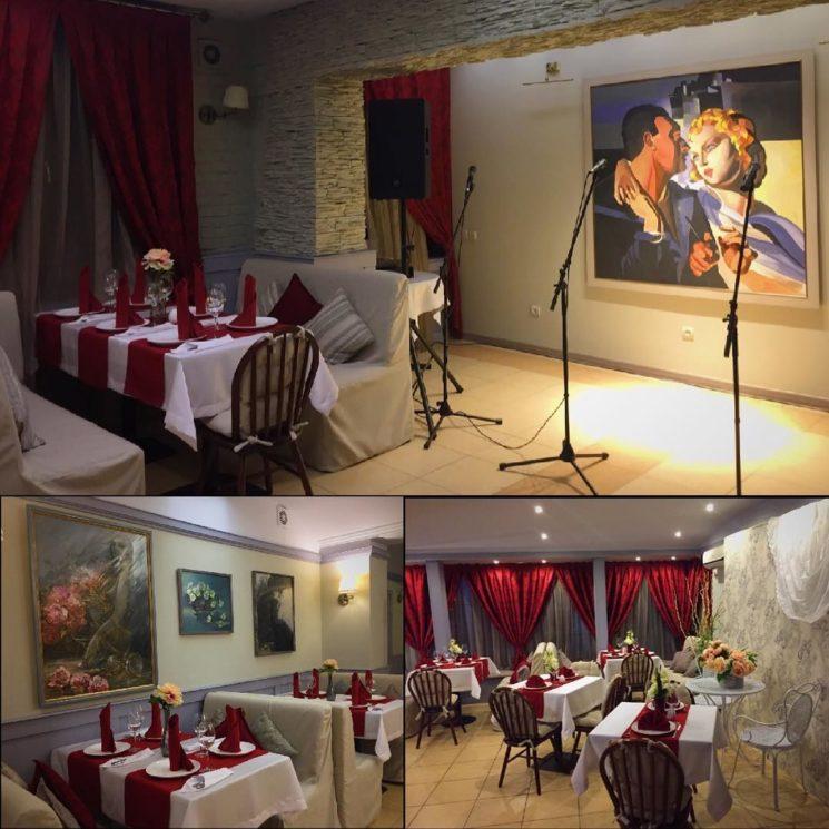 Ресторан Le Marche