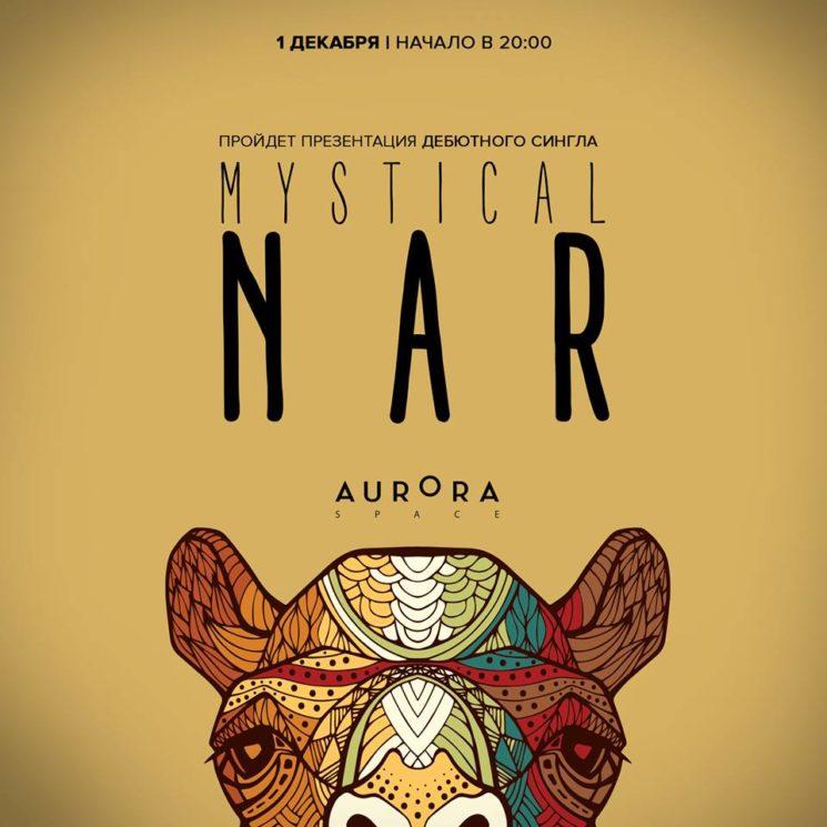 Презентация дебютного сингла Mystical