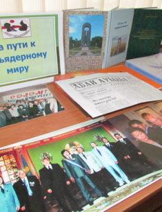 Выставка «Казахстан за безъядерный мир»