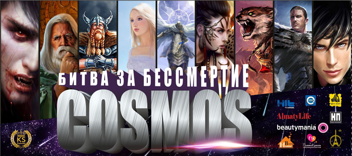 4300u10962_cosmos-bitva-za-bessmertie