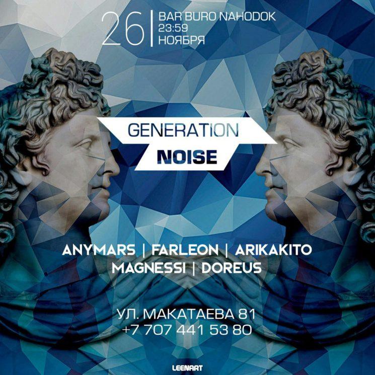 Generation Noise