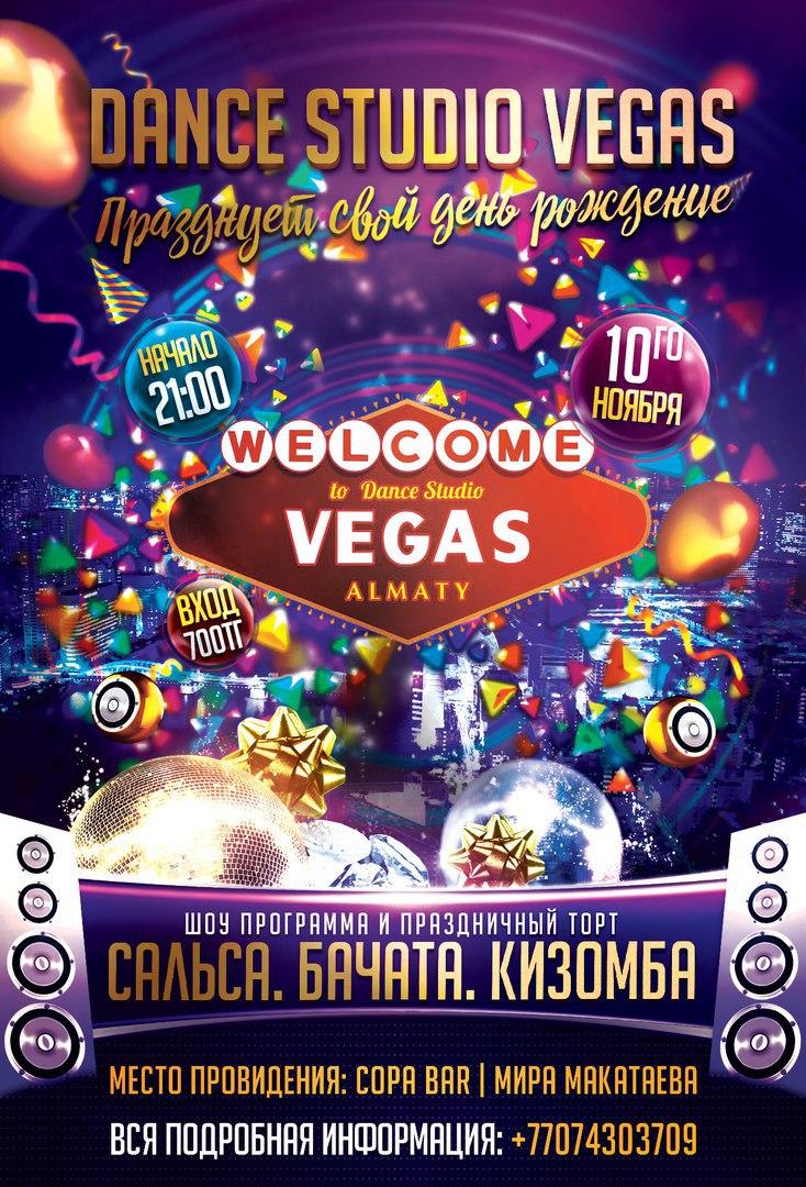 Happy Birthday Party! By Vegas