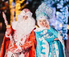Новый год для детей в Алматы