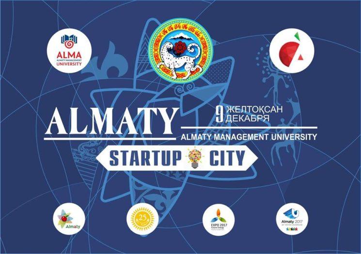 Молодёжный форум «Almaty Startup City»